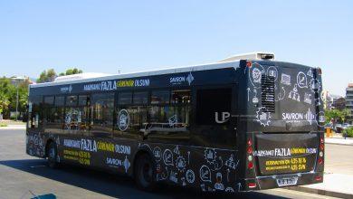 Photo of İzmir'de Reklamlı Otobüs Dönemi
